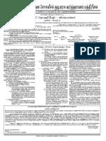 GazetteT12-06-01