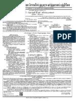 GazetteT14-05-09