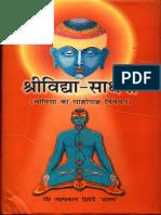 Shri Vidya Sadhana I - Shyamakanta Dwivedi Ananda