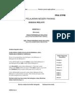 Percubaan BM Penggal 1 - JPN Pahang (2013)