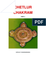 Chetlur Chakram Part 1 English Version
