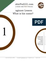 Arabic Beginner Lesson 1