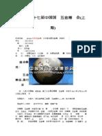 2015第二十七届中国国际五金博览会