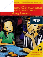 Amy Leung - No Sweat Cantonese