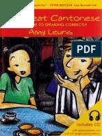 Amy Leung - No Sweat Cantonese