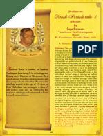54 Krushi Parasharaha 1