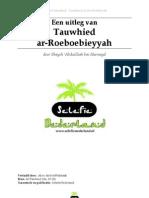 Een Uitleg Van Tauwhied Ar Roeboebiyyah