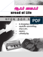 Bread of Life - Aug 2013