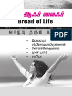 Bread of Life - Sep 2013