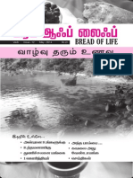 Bread of Life - May 2014