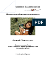 Ground Pioneer 4500 -Russian