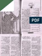 Bar e Mohabbat by Shehzadi Abbas Khilji Urdu Novels Center (Urdunovels12.Blogspot.com)