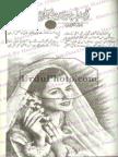 Ulajh Raha Hai Mere Faislon Ka Raisham by Afshan Afridi Urdu Novels Center (Urdunovels12.Blogspot.com)
