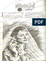 Ulajh Raha Hai Mere Faislon Ka Raisham by Afshan Afridi Urdu Novels Center (Urdunovels12.Blogspot.com)