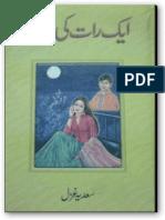 Urdu Novel Aks By Umera Ahmed Pdf