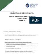 Pppm Bahasa Melayu Ting 1