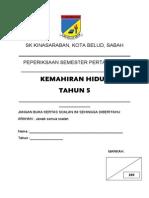 Cover Exam