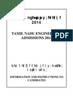 TAMILNADU ENGINEERING ADMISSIONS 2014