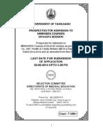 Tamilnadu MBBS Prospectus 2014