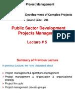 Public Sector Development Projects Management)