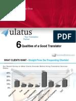 Qualities of a Good Translator