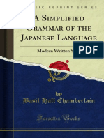 A Simplified Grammar of the Japanese