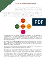 avaliacao_desempenho_360graus
