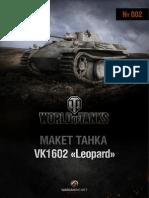 002_vk1602_leopard_v1_1