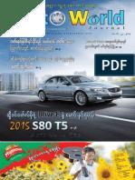 Auto World Vol 3 No 18