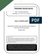 ASIC Complaint 6