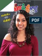 Vannathirai 05-05-2014