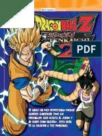 DBZ Tenkaichi 2