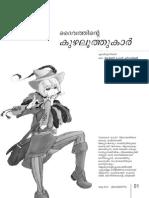Jeevadeepthi May 2014 - A Malayalam Catholic Magazine