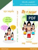 IT Passport Book-Thai-54