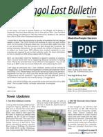 PE Bulletin May 2014