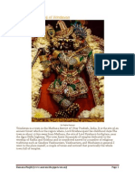 Sri Radha Ramanji of Vrindavan