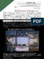 釜 匠 solo exhibition 『枠の外』 at 高松天満屋