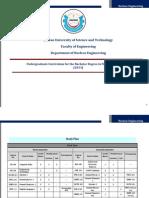 ne curriculum english 2013final website-1