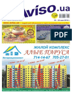 AvisoKharkov18(415) Blue Part