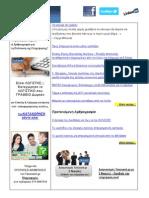 TaxCoach news 16.05.2014 - Προς πληρωμή ενοικίων μέσω τραπεζών