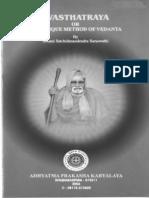 Avasthatraya or the Unique Method of Vedanta