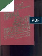Gajo Vojvodić -- Priča Jednog Proleterapdf