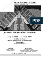 May 17, 2014 Shabbat Card