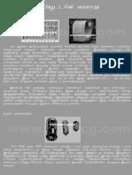 Computer Hardware Tamil Pdf