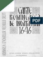 Pravila Lui Vasile Lupu - Carte Românească de Învăţătură