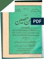 24611001 Hisn e Haseen Urdu