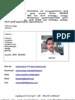 My Malayalam Story Collection