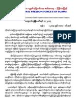 Statement of NFFB