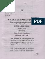 Hindi Literature II
