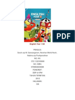 List of Text Book
